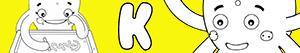 раскраски Имена для девочек с буквой K