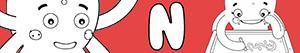 раскраски Имена для девочек с буквой N